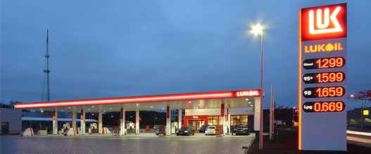 Lukoil tankkaart: een breed netwerk aan tankstations
